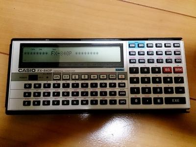 FX-840P