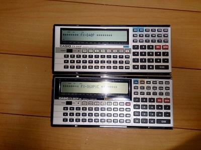 FX-840P & FX-860Pvc