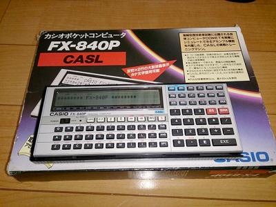 FX-840P元箱