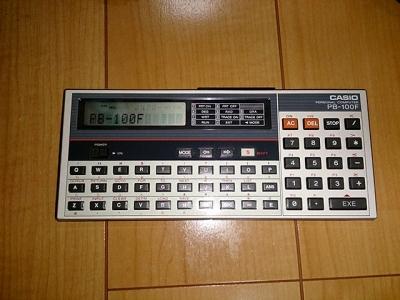 PB-100F