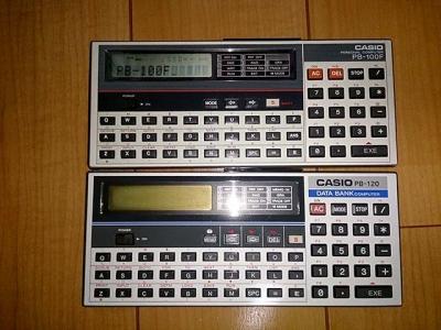 PB-100F & PB-120