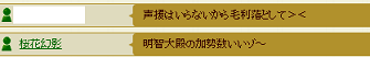 20140316212002c78.png