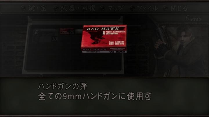 bio4 2014-03-01 22-06-12-429