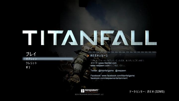 Titanfall 2014-03-13 11-03-10-013