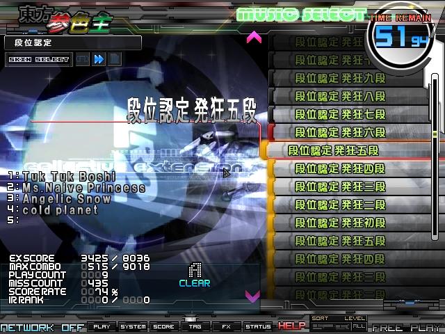 LR2body 2014-04-13 13-42-37-853