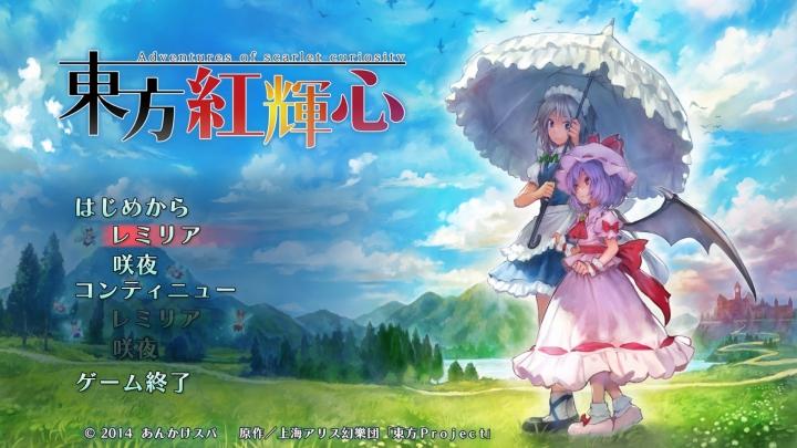Kokishin 2014-08-23 13-42-33-510