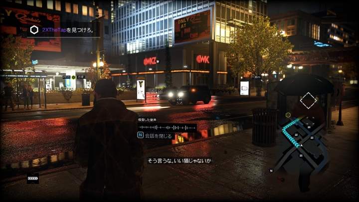 Watch_Dogs2014-7-12-23-0-27.jpg