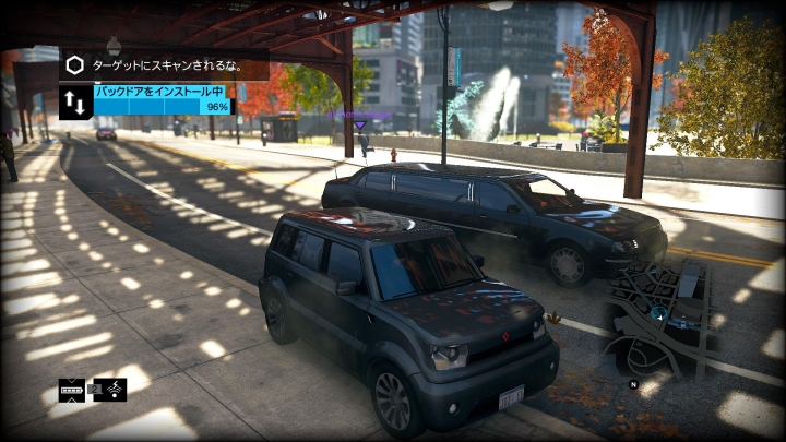 Watch_Dogs2014-7-13-3-11-19.jpg