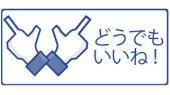 yjimage_201412070950035c9.jpg