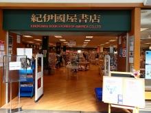 Japan town SF (3)