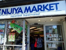 Japan town SF (4)