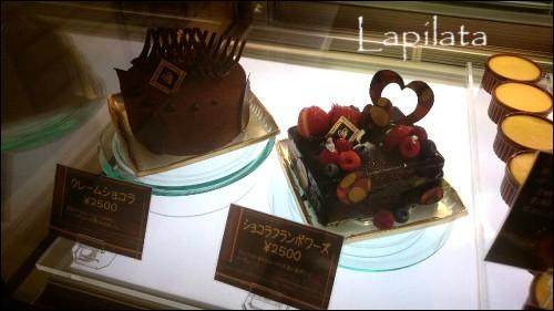 14日限定ショコラケーキ