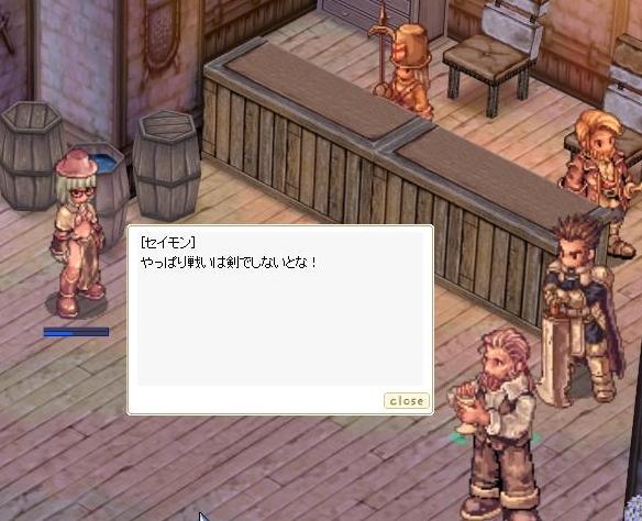 screenBreidablik1452.jpg