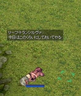 screenBreidablik1461.jpg