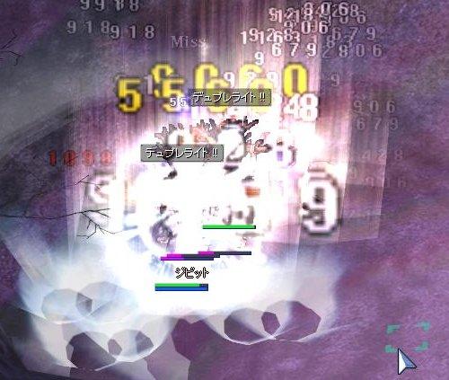 screenBreidablik1641.jpg