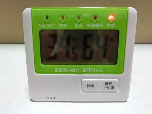 14CIMG0154.jpg