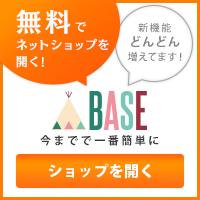 BASE2.png