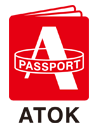 atok_passport.png