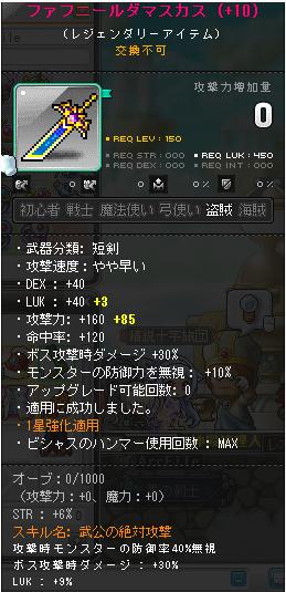 150短剣ーねう