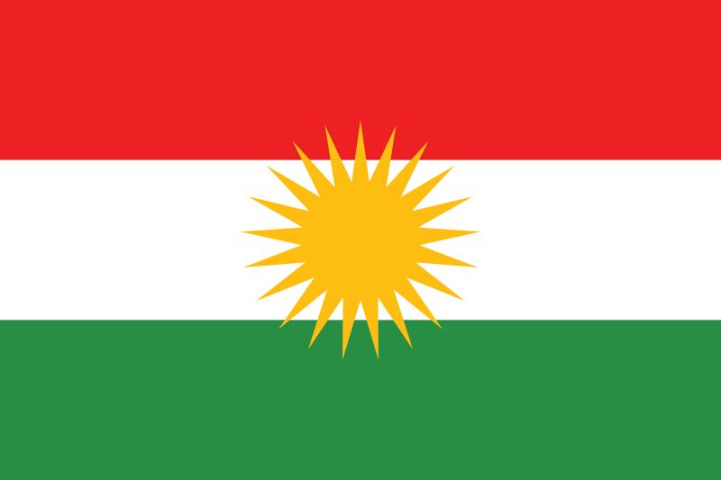 クルディスタン旗