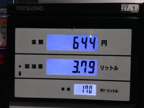 初給油_001
