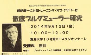 繧、繝。繝シ繧ク+(31)_convert_20140818142844