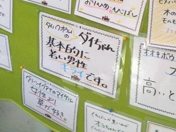 インコ紹介メッセージ