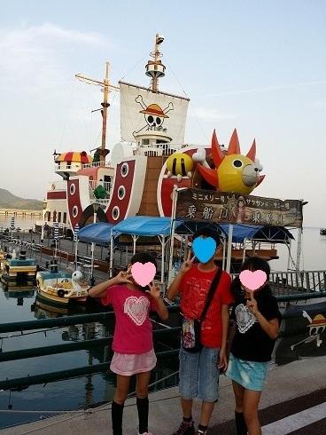 ワンピース海賊船