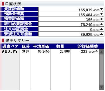 FX2_201405110609569b9.png