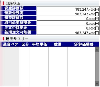 FX2_20140616050930b33.png