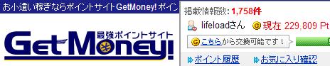 GetMoney!2.png