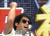 yjimage_20140302060254ffd.jpg