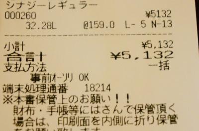 DSC07966.jpg