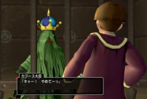 わかめ王子