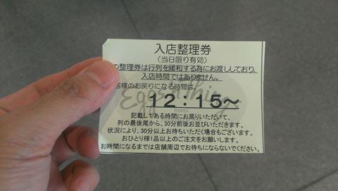 2014070_140704-112545_R.jpg