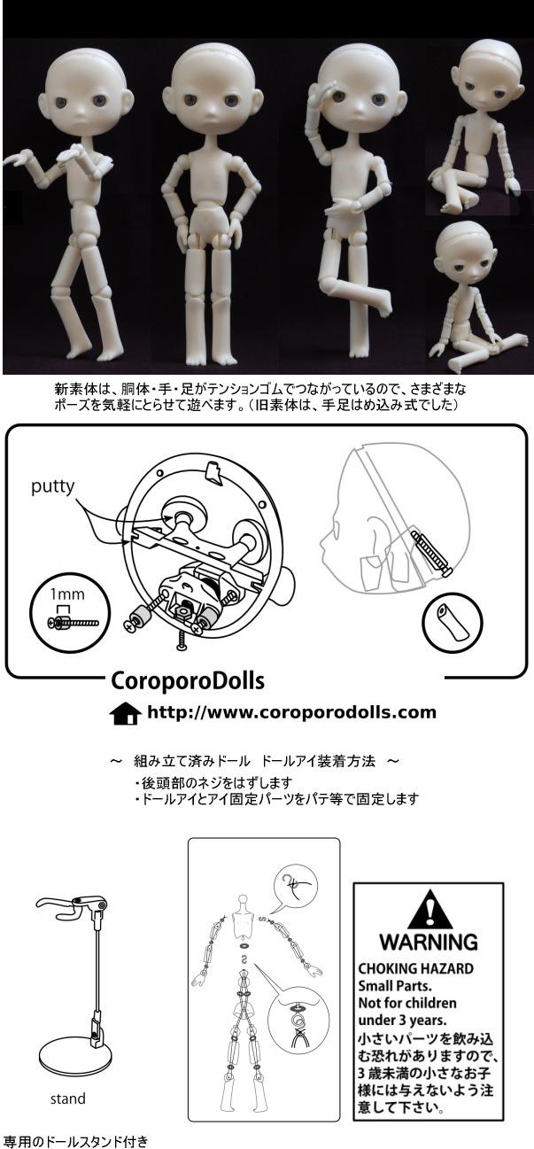 newCORO01.jpg