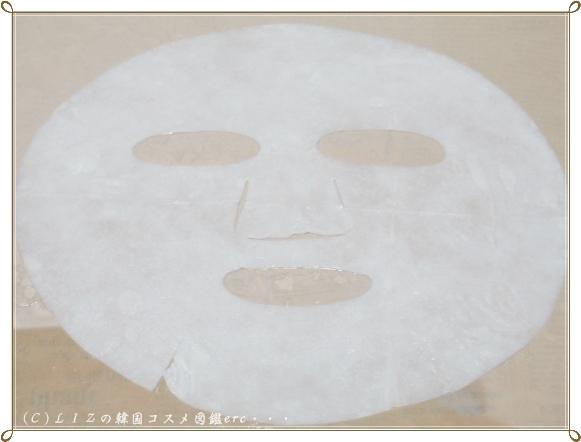 ダブルエフェクトマスク