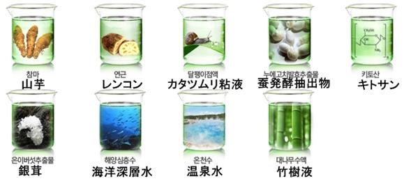 【カオリオン】水分クリーム