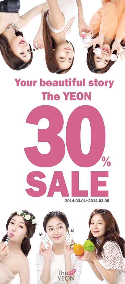 TheYeon