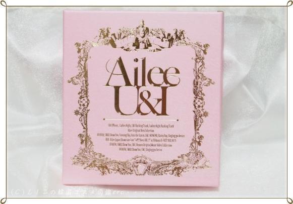 AILEE『U&I(JPN ver.)』