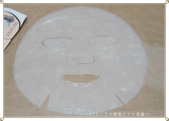 【自生秀(チャセンス)】マッコリコラーゲンエッセンスマスク
