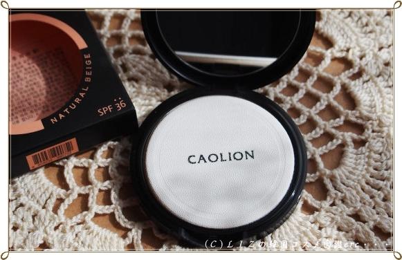 【CAOLION(カオリオン)】毛穴(皮脂)パクトSPF36