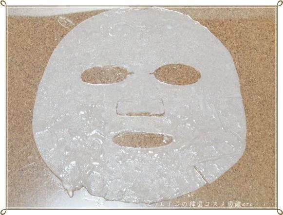 【DEWYTREE(デュイトゥリー)】ティーツリーブレミッシュ ソリューションマスク