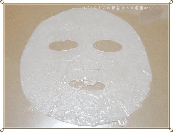 【DEWYTREE】コラーゲン エナジー ソリューションマスク
