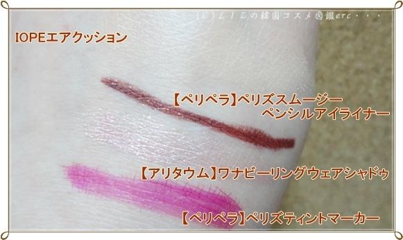 【ソセイバイオ】 スィーツクレンジング