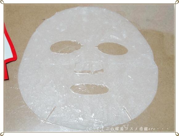 【DEWYTREE】スクアランレジリエンスソリューションマスク