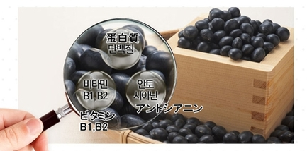 【SharaShara(シャラシャラ)】ブラックビーン クレンジングオイル
