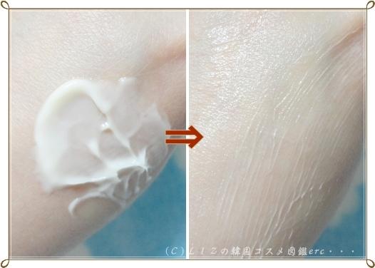 【TheYeon】ハンラボンエナジーモイスチャーハンドクリーム
