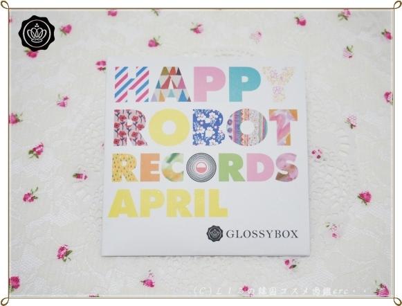 【GLOSSYBOX】2014年4月