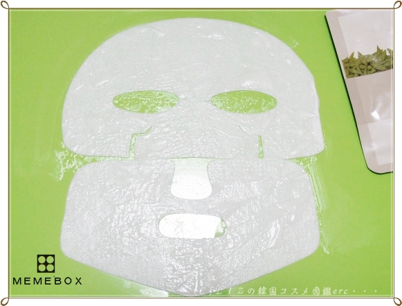 【illi(イリー)】緑茶ブライトニングマスク